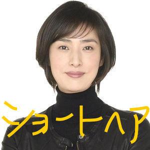 笑顔の天海祐希.JPG