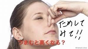鼻をつまむ女性.JPG